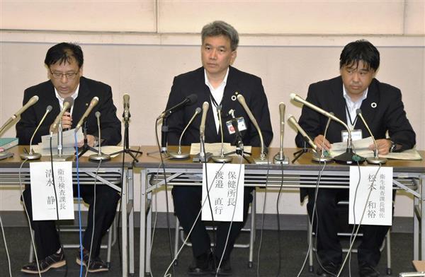 http://www.sankei.com/images/news/170913/afr1709130029-p2.jpg