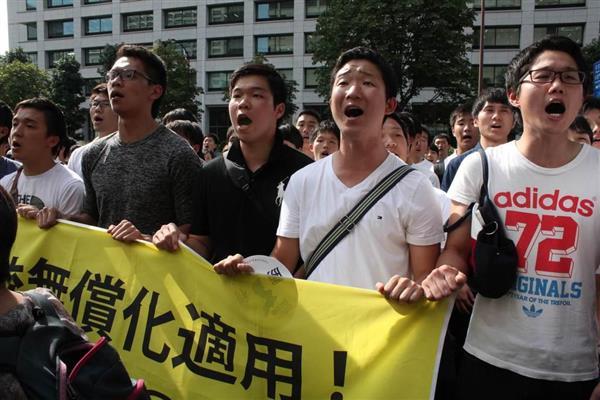 http://www.sankei.com/images/news/170913/afr1709130041-p1.jpg