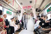 大阪環状線で結婚式いかが 新型車両323系にバージンロード