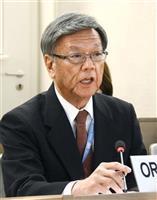 国連人権理事会で演説する沖縄県の翁長雄志知事=平成27年9月21日、スイス・ジュネーブ(共同)