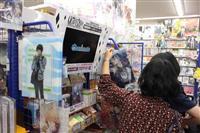 アニメイト和歌山リニューアルオープン 17日で1周年 「めったにない」人気店舗に