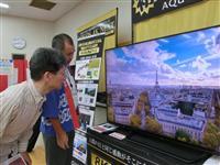 シャープ「8Kテレビ」+「チューナー」で120万円! 大阪で展示会 29年度下期1千台…
