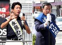 【堺市長選】現職竹山氏が先行 都構想58%が堺市参加に否定的 共同通信電話調査