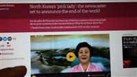 北朝鮮のピンク・レディについて詳細に報じる9月4日付の英紙ガーディアン(電子版)