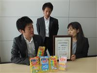 【ビジネスの裏側】30年かけ日本に定着した「糸ようじ」 小林製薬の試行錯誤