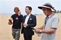 11月は鳥取砂丘へGO 特別ポケモンお出迎え 舞台は日本最大級