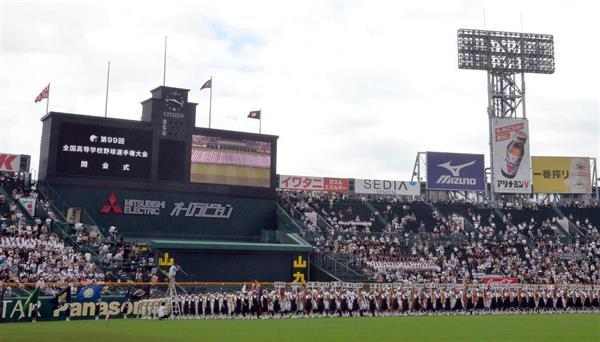 【高校野球】朝日新聞 甲子園でスポーツ精神に合致しない社旗の誇示 高校野球さえも反戦利用