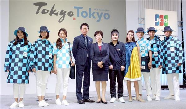 オリンピック ボランティア オリンピックボランティアの内容(種類) 東京2020オリンピック ボラ...