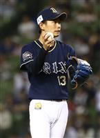【プロ野球】オリックス、西武に4安打零封負け