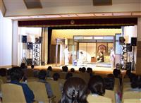 【大人の遠足】「日本人のDNAに刻まれている」 最古の大衆演劇専門劇場が横浜に