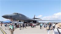 三沢基地の航空祭で展示されたB1戦略爆撃機