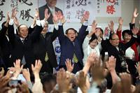 【堺市長選】反維新の竹山氏3選 維新連敗で都構想に暗雲、衆院選にも影響か