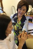 【24hours 私のタイムスケジュール】日本ケアメイク協会理事長 大石華法さん(52…