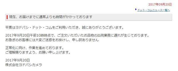 http://www.sankei.com/images/news/170926/ecn1709260026-p1.jpg