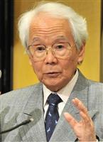 佐瀬昌盛・防衛大学校名誉教授