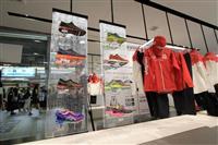 【ビジネスの裏側】進化するスポーツビジネス 「ゴールデンイヤーズ」控え裾野拡大