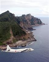 尖閣周辺に中国船4隻 9日連続