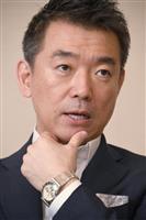 橋下徹氏(宮川浩和撮影)