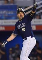 【プロ野球】ベース踏み忘れが記念の10万号本塁打に…オリックス・マレーロ「何かの縁かな…