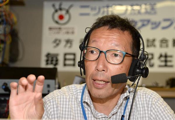 """ラジオでハンドボール実況の""""伝..."""