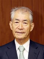 【ノーベル賞】初の日本人4年連続受賞なるか 本庶佑氏らに期待