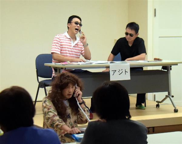 八尾警察署 - info.police.pref.osaka.jp