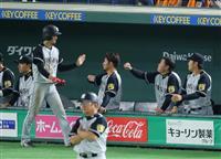 【プロ野球】阪神、2位決める
