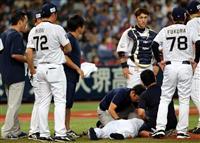 【プロ野球】オリックス小林投手が救急搬送 右目付近に打球直撃