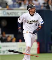 【プロ野球】オリックス逆転勝ち マレーロが決勝二塁打