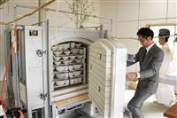 【九州豪雨】被災の陶工支援 福岡・東峰村の伝統工芸「小石原焼」の共同窯が完成