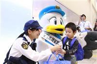 兵庫県警「こうへいくん」&税関「カスタム君」、薬物乱用防止と違法銃器の根絶訴え、街頭キ…