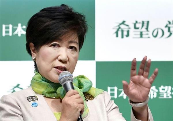 自らが代表を務める「希望の党」を設立し、記者会見する東京都の小池百合子知事=9月27日、東京都内のホテル