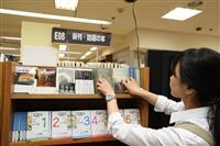 【ノーベル賞】都内の書店ではカズオ・イシグロ氏のブックフェア「受賞はうれしい」 村上春…