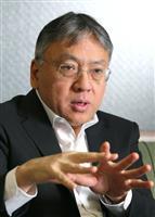 【ノーベル賞】「イシグロ氏は作品ごとに新たな挑戦」と阿部公彦東大准教授(英文学)