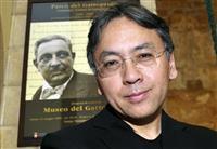 【ノーベル賞】カズオ・イシグロ氏の受賞、海外メディアが一斉報道 英BBCが「最高の名誉…