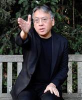 【ノーベル賞】「世界観に日本が影響」 カズオ・イシグロ氏が喜びの会見