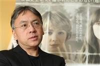 【ノーベル賞】安倍晋三首相「日本にもたくさんのファンがいます」 文学賞カズオ・イシグロ…