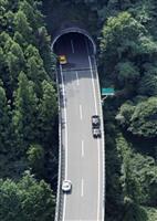 トラックから煙、東海北陸道でトンネル火災…運転手は自力で避難 岐阜・美濃