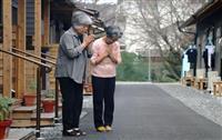 【九州豪雨】3カ月たった今も「1200人」避難生活続く…自宅戻れる見通し立たず