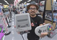 任天堂「スーパーファミコン」の復刻版発売…予約殺到、希望小売価格大きく上回る通販サイト…