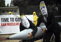 【ノーベル賞】平和賞は核兵器廃絶国際キャンペーン(ICAN)に