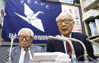 【ノーベル賞】平和賞のICANと連携 日本被団協「意味ある受賞」と歓迎