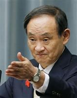 【ノーベル賞】菅義偉長官「心からお祝い」「世界中の読者を魅了」