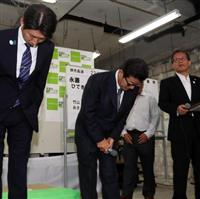 【西論】維新は連敗 堺が突きつけた「大阪都構想NO」