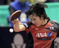 【スポーツ岡目八目】中国卓球「スーパーリーグ」から締め出された平野美宇の「脅威」