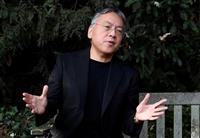 【ノーベル賞・イシグロさん受賞】「村上春樹さんと引き合わせたのは私」…イシグロ作品の翻…