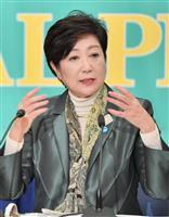 【党首討論会詳報(2)】希望・小池百合子代表、築地市場移転で「資料出せといわれても政策…