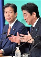 【党首討論会】安倍晋三首相が対北で異例の「デカップリング(離間)」言及も論戦深まらず …