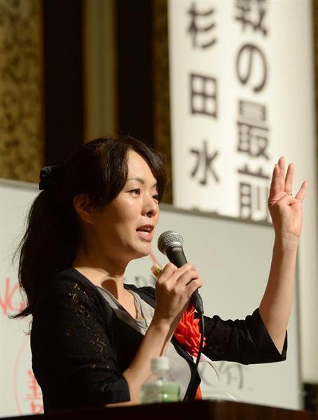 http://www.sankei.com/images/news/171009/plt1710090054-p3.jpg