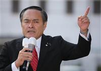 【第一声・詳報】社民党・吉田忠智党首「憲法9条を変えさせない」